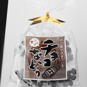 Dried Natto with black chocolate