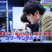 名古屋 コワーキング 自習室