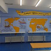 Навигацкая школа, Москва, столовая, кают-компания