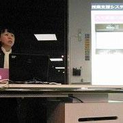 内田洋行さんからの授業支援システムの紹介