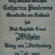 Die Inschrift neben dem Eingang der Kapelle.