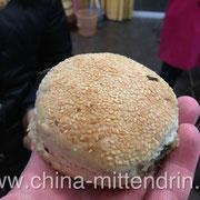 Ein Guangbing erscheint zunächst klein, aber wenn man den ersten gegessen hat, ist man eigentlich schon satt. Wirklich das perfekte Reiseproviant!