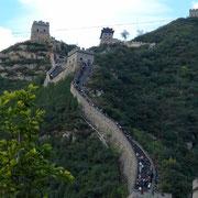 Die Chinesische Mauer bei Juyongguan (居庸关).