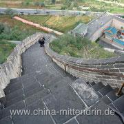 Die Chinesische Mauer bei Juyongguan (居庸关). Sie werden wahrscheinlich niemals so allein auf der Großen Mauer sein.