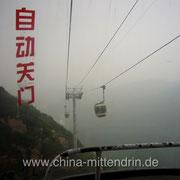 Die Chinesische Mauer bei Badaling (八达岭).