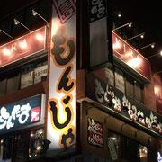 千葉県千葉市看板製作 ヘアーサロンKIRA 様 壁面パネル看板、外照式看板各種 デザイン、製作、施工