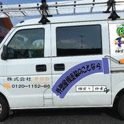 千葉県富里市看板製作 ㈱POD様  カーマーキング(カーラッピング)デザイン、製作、施工