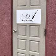 2018年稲敷市看板製作 No1様 パネル壁面サイン、野立て看板 デザイン、製作、施工