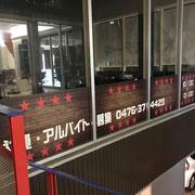 2018年千葉県成田市看板製作 ステーキbull 様 壁面パネル、カルプサイン、LED照明、野立て看板等、デザイン、製作、施工