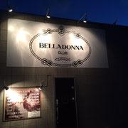 茨城県神栖市看板製作 クラブ ベラドンナ様 インクジェット壁面サインリニューアル デザイン、製作、施工