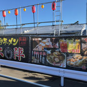 2018年千葉県香取市看板製作  屋台本陣 様 壁面メッシユシート出力、デザイン、製作、施工