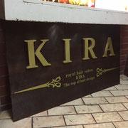 千葉県千葉市看板製作 ヘアーサロンKIRA 様 チャンネル文字各種、カルプ文字各種 デザイン、製作、施工
