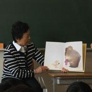 朝の読み聞かせで始まる楽しい学校 ~近野ユキ子先生~