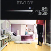 ノリ 釘を使わない床