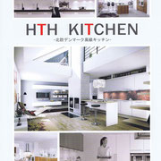 HTH  システムキッチン