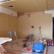 マンション リノベーション 側壁の補修