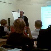 2009, лекция П.Серио (Лозанна)
