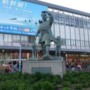 岡山駅の桃太郎