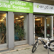BMW e-Bike in der e-motion e-Bike Welt Berlin
