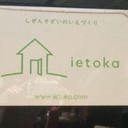 www.ietoka.com
