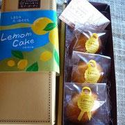岡山倉敷モアガーデンさん 伊予柑ピールクッキー