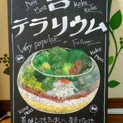 オーダー看板50cm✖30cm ¥10,000~(商品数によります)