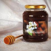 Мёд гречишный; 0,45 л – 630 гр.