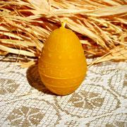 Яйцо - 1