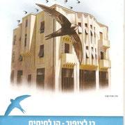 Mauersegler in Tel Aviv