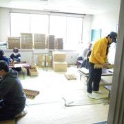就労支援・ダンボールの組立作業