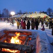 冬まつり あそ雪の広場