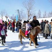 岩見沢市 ドカ雪祭り