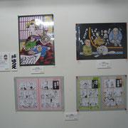 2012作品