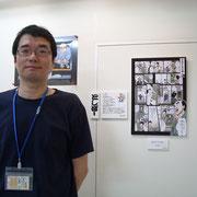 としぼーさん2012