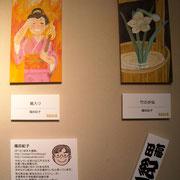 2013作品 竹の水仙他