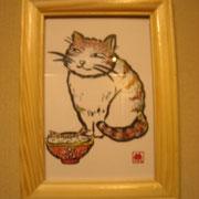 作品2013 猫の皿