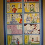 2014作品 18禁饅頭こわい