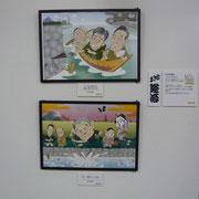 2012作品 柳家小三治