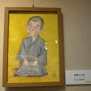 作品2013 柳家小三治