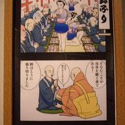 作品2013 鈴ふり