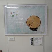 作品2012 柳家小さん