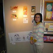 福田紀子さん2013