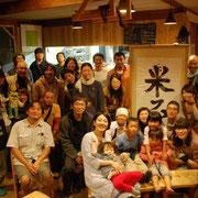 お米収穫イベント「米フェス」