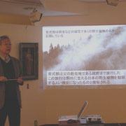 大場秀章氏の「源氏物語草木について」の講演風景