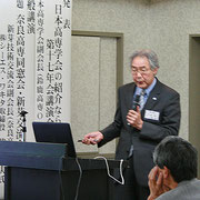 講演「国立高専機構の動向とACT35」について 明石高専校長 京兼 純様