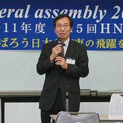 総会歓迎の挨拶 奈良高専校長 谷口研二様