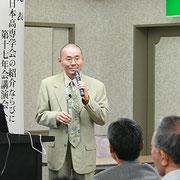 講演「心づくりの人間力教育」豊橋技術科学大学総合教育院准教授 中森康之様