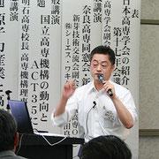 講演「奈良高専同窓会・新芽交流会活動報告」奈良高専OB (株)シーエス・ワキタ取締役 脇田良夫様