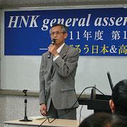 歓迎の挨拶 奈良高専同窓会長 小林様