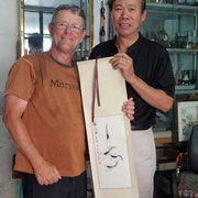 Avec un artiste en Chine